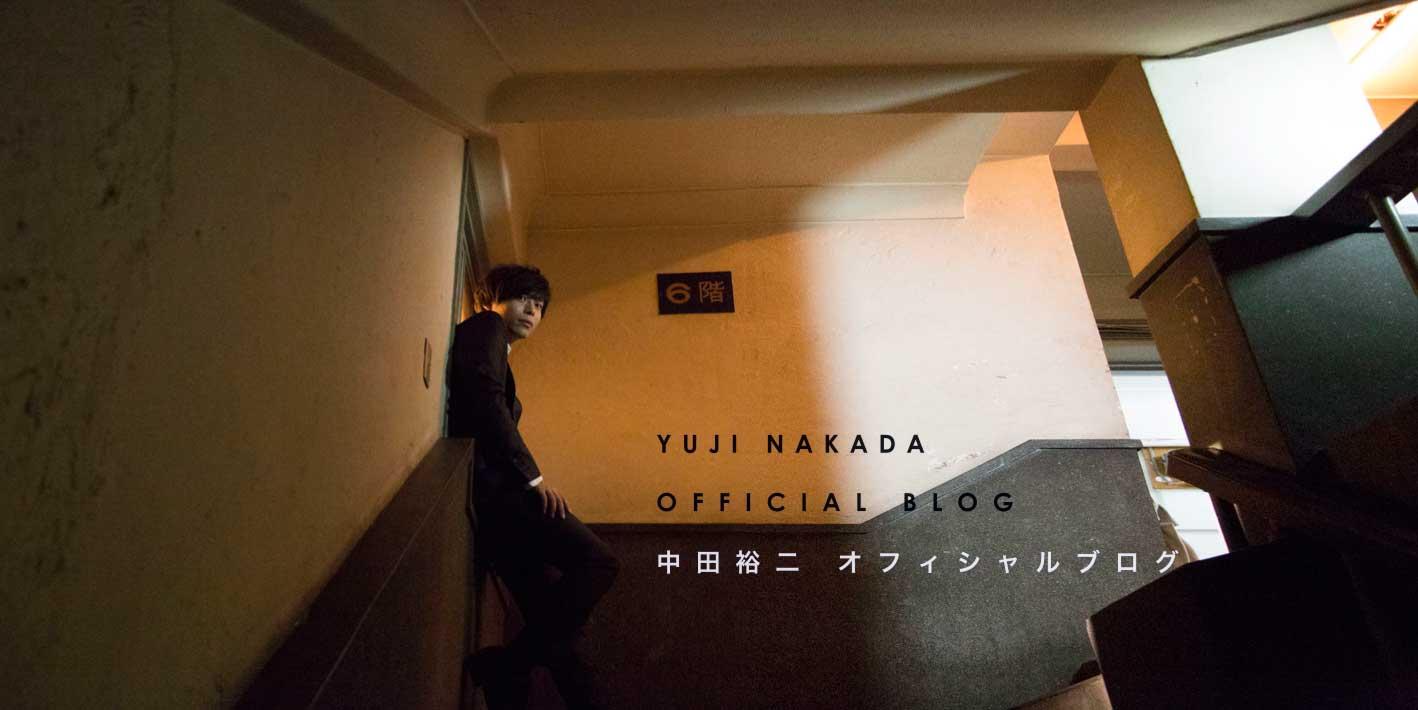 Yuji Nakada Official Diary