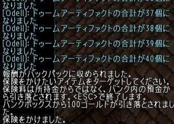 f0334429_00120183.jpg