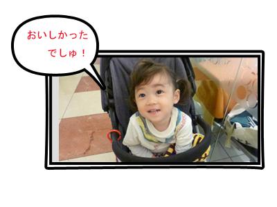 ★エルママ東京へ~1♪_c0343936_2123019.jpg
