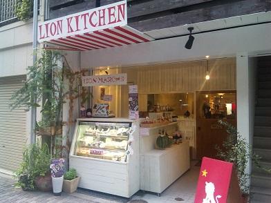 blog;ライオンキッチン・お豆のオムカレー_a0103940_04511568.jpg