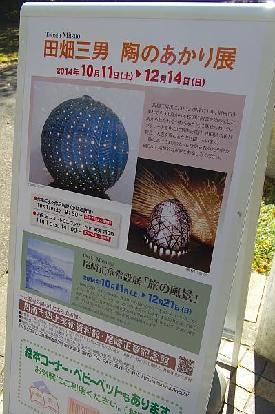 c0243343_19252673.jpg