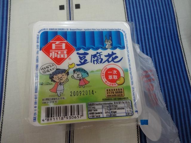 豆腐花_b0248150_10103353.jpg
