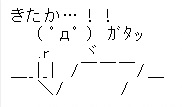 e0296069_2355873.jpg