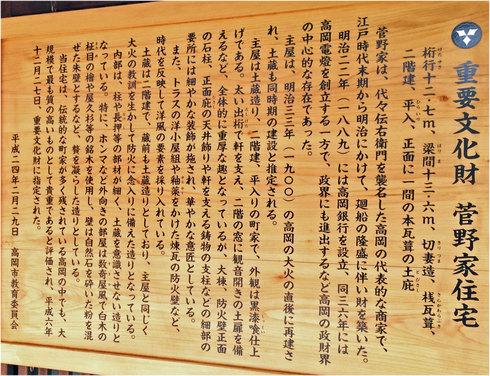 高岡、山町筋と金屋町を歩く_c0189970_1714624.jpg