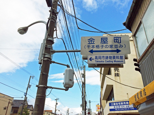 高岡、山町筋と金屋町を歩く_c0189970_17443086.jpg