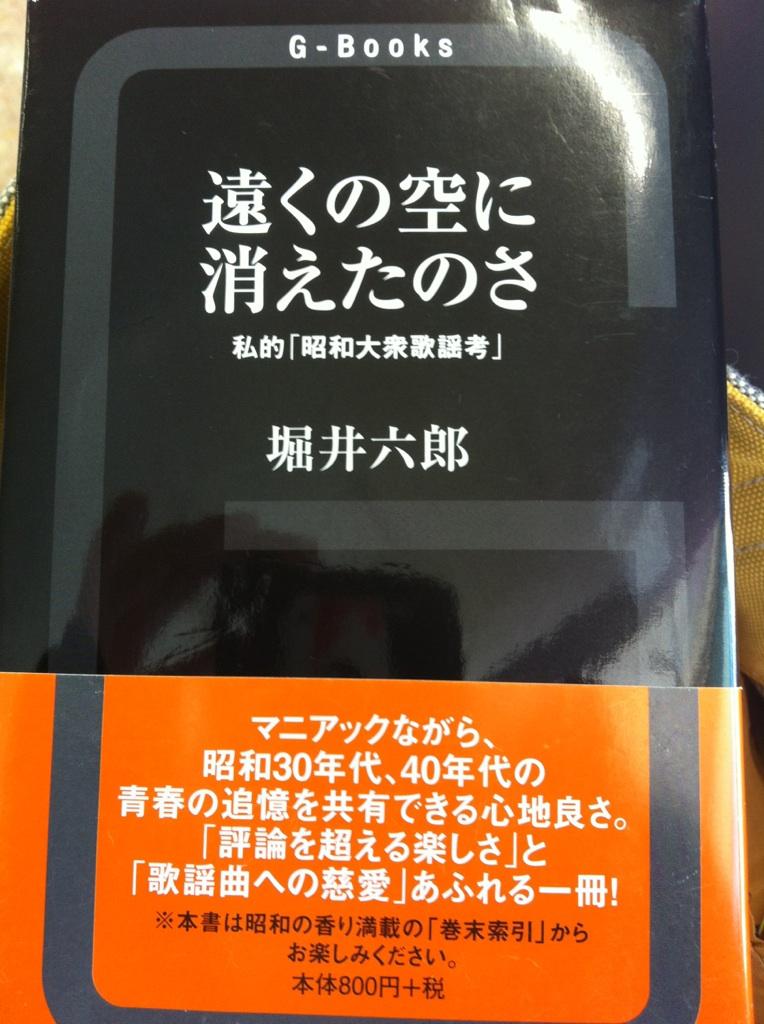 b0008478_1058737.jpg