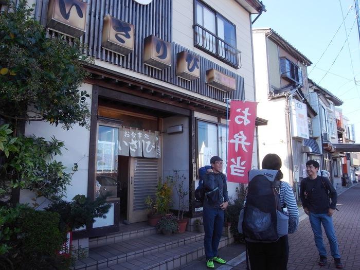 2014.10.25-26 秋の佐渡島ハイク day1_b0219778_2326569.jpg