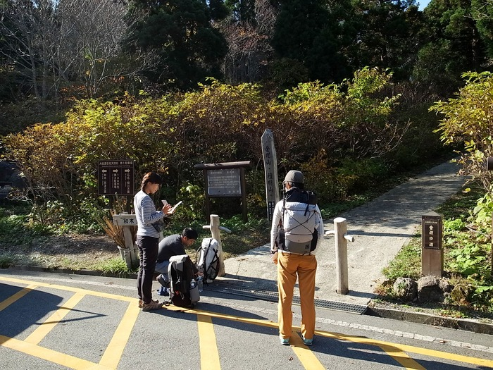 2014.10.25-26 秋の佐渡島ハイク day1_b0219778_232732100.jpg