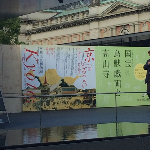 日仏刺繍対決!!ルサージュvs長艸_f0083294_20472327.jpg