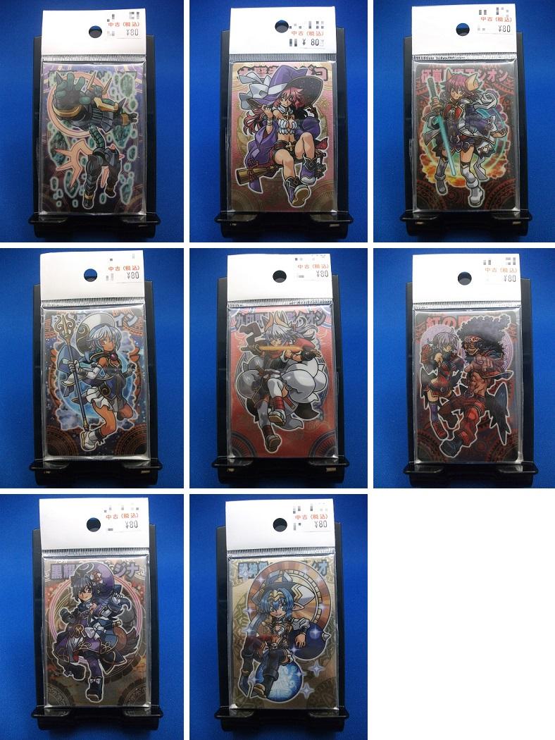 f0205396_20102413.jpg