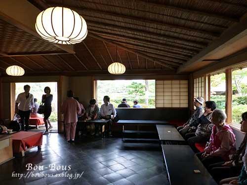 初秋の昭和記念公園その3(ラスト)_d0128697_0394495.jpg