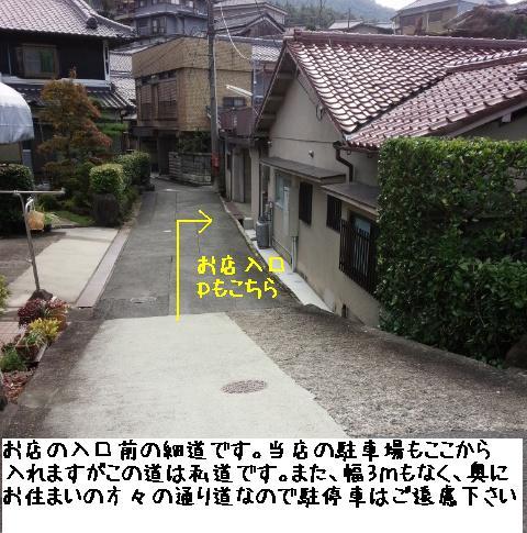 b0279204_7594192.jpg