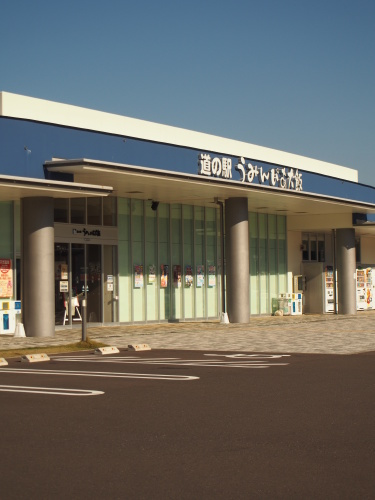 道の駅うみんぴあ大飯に出店しました。_c0341604_23263482.jpg