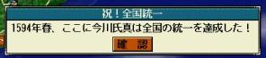 b0052821_2104026.jpg