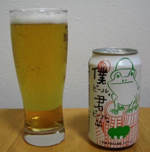 ヤッホーブルワリー 僕ビール、君ビール。~麦酒酔噺その279~時々おとん。_b0081121_6263988.jpg