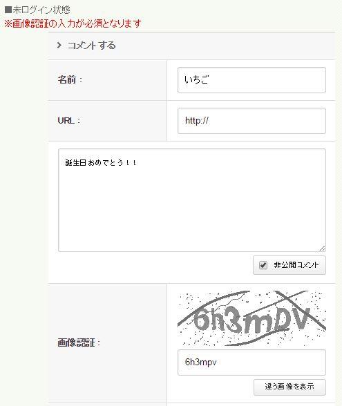 b0243727_10284846.jpg