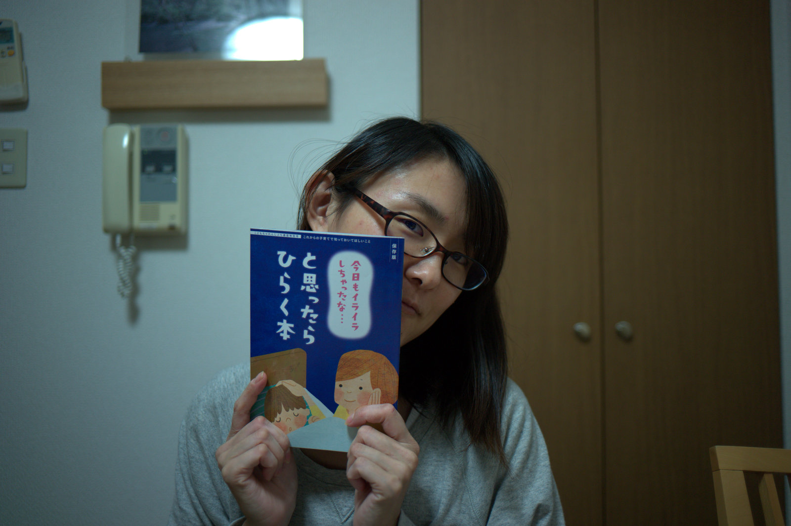 scene855:聖書(バイブル)_e0253132_21371294.jpg