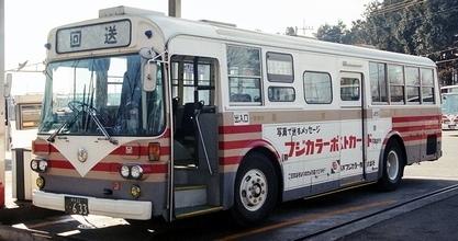 関東自動車 いすゞK-CLM470 +川重_e0030537_2140549.jpg
