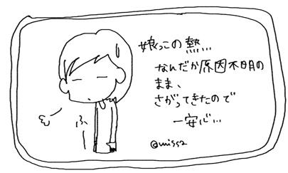 d0044143_1534972.jpg