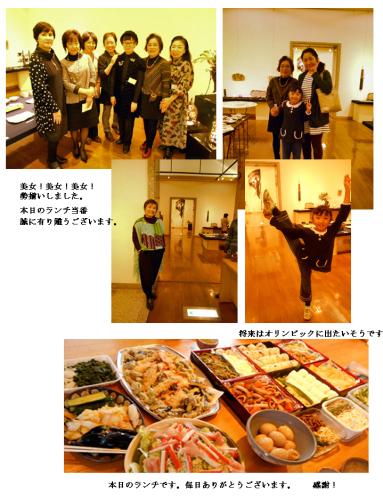 彩花陶芸教室作陶展_e0109554_20071544.jpg