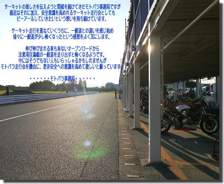 f0178858_12192837.jpg