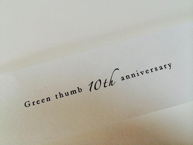 10周年を記念して_b0117564_1250288.jpg