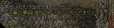 b0022669_2533373.jpg