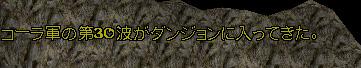 b0022669_254417.jpg