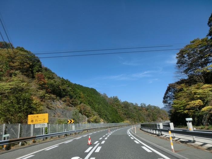 京都にいます。_a0199979_20475435.jpg