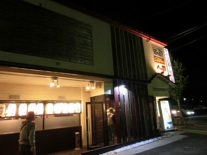 京都にいます。_a0199979_2053468.jpg