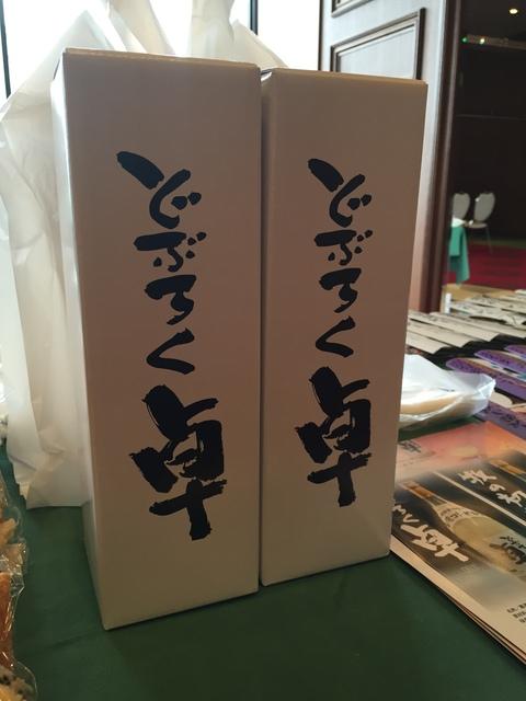 今年は売店担当~東京牧村会~_d0182179_17294036.jpg