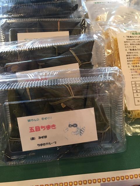 今年は売店担当~東京牧村会~_d0182179_17313358.jpg