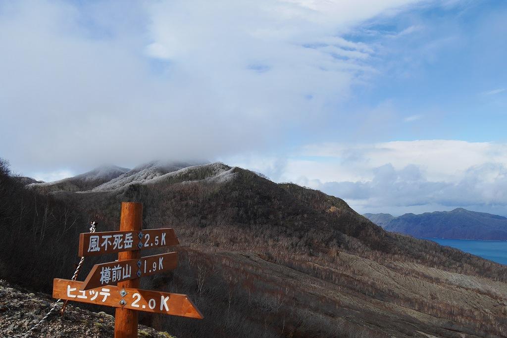 初冠雪の樽前山、10月28日_f0138096_13191282.jpg