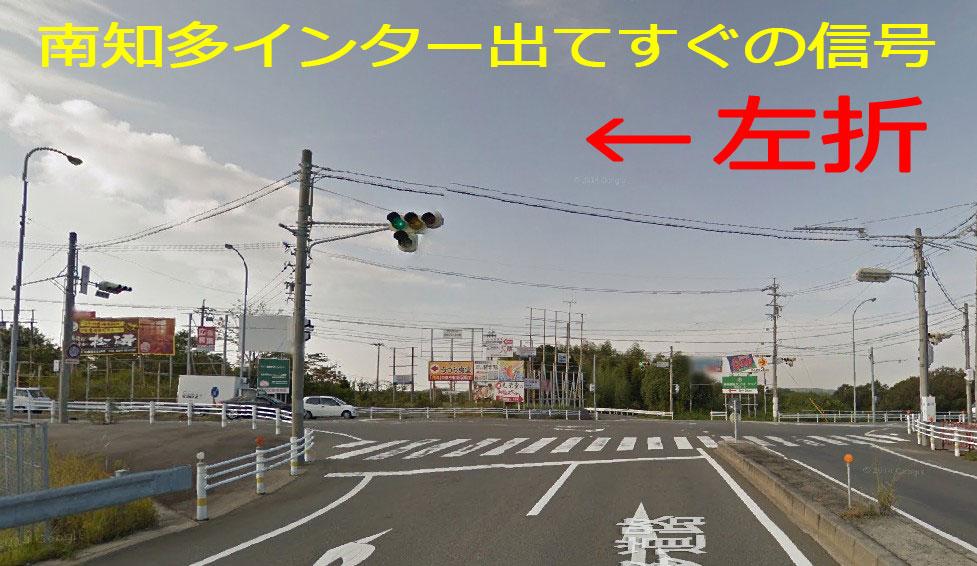 行き方_c0117500_10473465.jpg