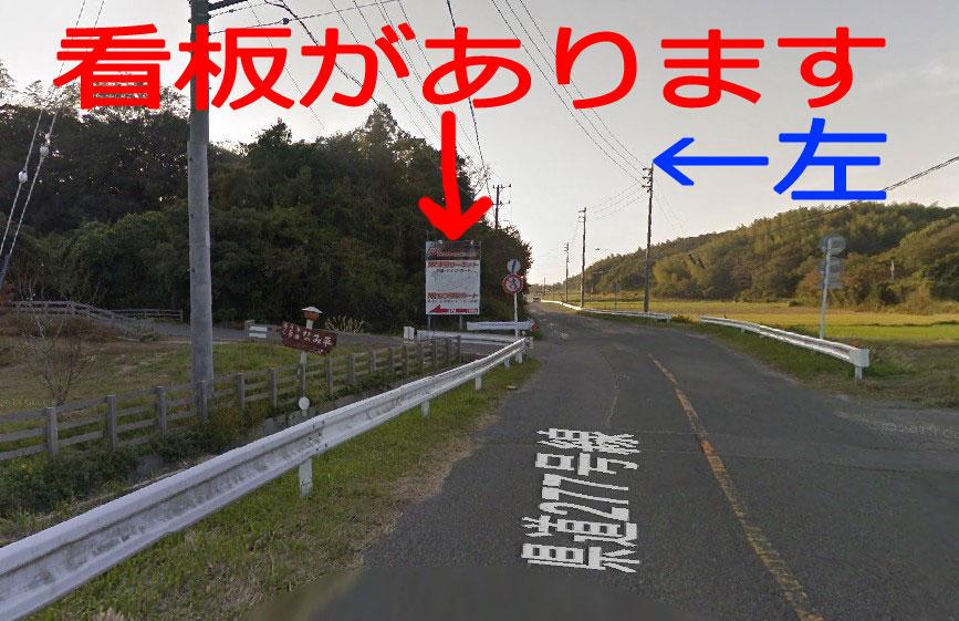 行き方_c0117500_10484966.jpg