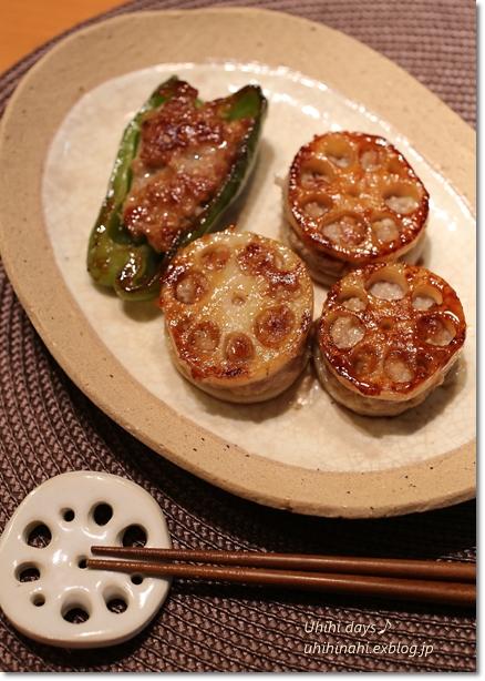 れんこん肉はさみ焼き_f0179404_6543521.jpg