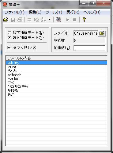 d0261008_10291940.jpg