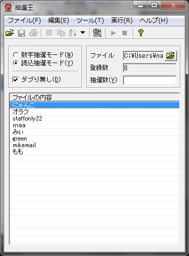 d0261008_10292151.jpg