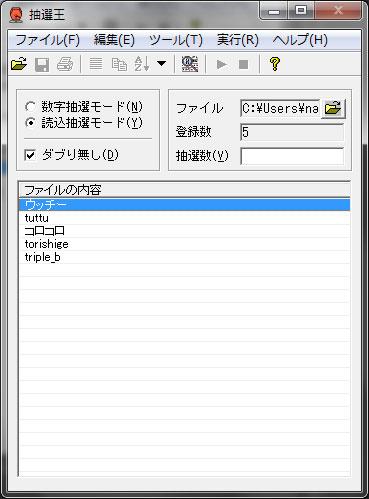 d0261008_10292430.jpg