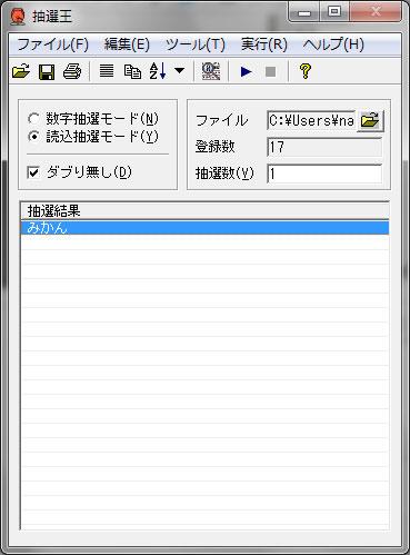 d0261008_22064853.jpg