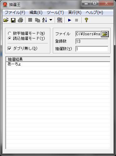 d0261008_22065315.jpg