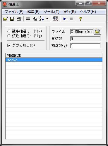 d0261008_22065543.jpg
