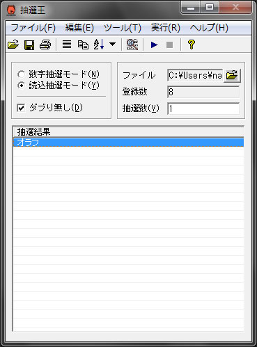 d0261008_22065987.jpg