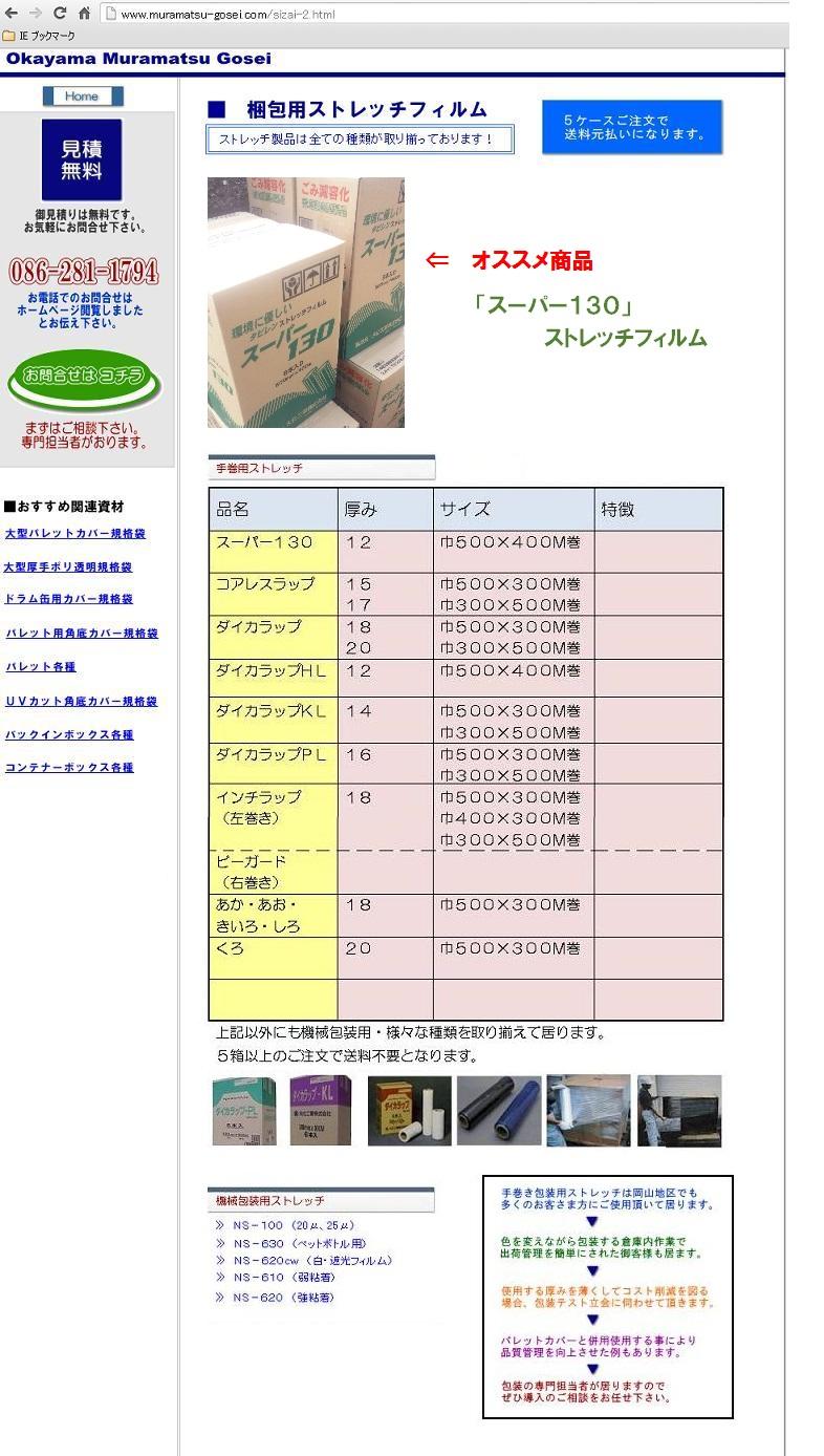 f0224009_925041.jpg