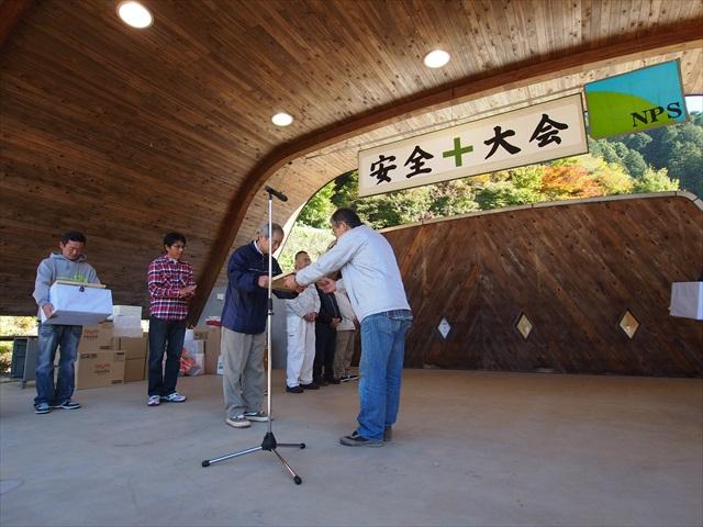 魚釣り大会と秋の加子母ツアー_f0207410_19553240.jpg
