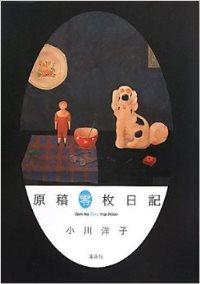 苔をイメージした和菓子の販売_d0263815_15214038.jpg