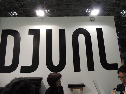 東京展示会 その5 DJUAL_a0150916_16494840.jpg