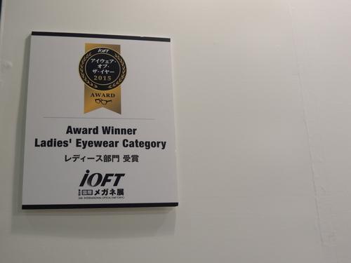 東京展示会 その5 DJUAL_a0150916_16502045.jpg
