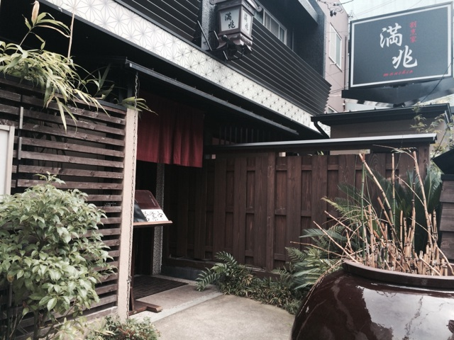 豊田市西町の「満兆」さんにランチ行ってきました(^-^)_c0213517_16571171.jpg