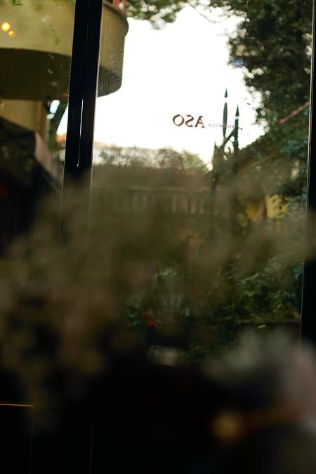 秋の装花 リストランテASO様へ 草花とインスタグラム_a0042928_2057371.jpg